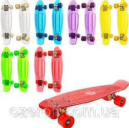 Скейт Пенни Борд Toys (0855) Прозрачно Желтый