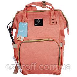 Рюкзак для мам Ximiran Розовый
