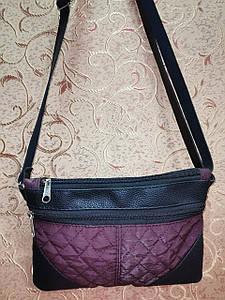 Клатч женский сумка стеганная женский барсетки сумка для через плечо только оптом