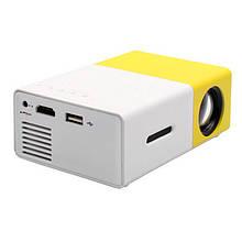 Проектор Led Projector YG300 мультимедийный с динамиком (005609)