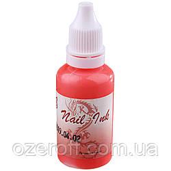 Краска для аэрографа Master Professional NAIL INK 30 мл Fluorescent Scarlet