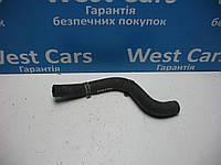 Патрубок охлаждения Ford Fiesta 2002-2008 Б/У
