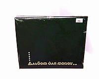 Альбом для монет в20/05 баладек