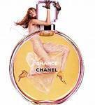 Chanel Chance туалетная вода 100 ml. (Шанель Шанс), фото 5