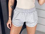"""Спортивные женские шорты """"Samba"""", фото 10"""
