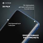 Защитная пленка MakeFuture для Xiaomi Mi 10/10 Pro, 3D (MFT-XM10/10P), фото 4