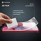 Защитная пленка MakeFuture для Xiaomi Mi 10/10 Pro, 3D (MFT-XM10/10P), фото 6