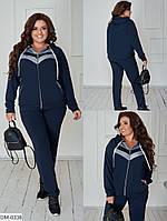 Удобный женский спортивный костюм из двунитки темно синий 50-60