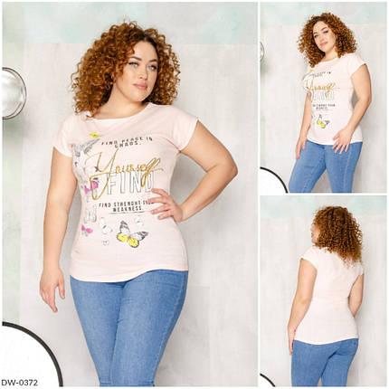 Молодёжная трикотажная футболка 48 и 50, фото 2