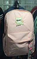 Рюкзак тканевый молодежный 40*30 Zhenya