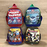 Рюкзак детский Irina Bag, фото 1