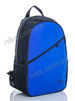 Рюкзак школьный для мальчиков 40*30 LUXE, фото 1