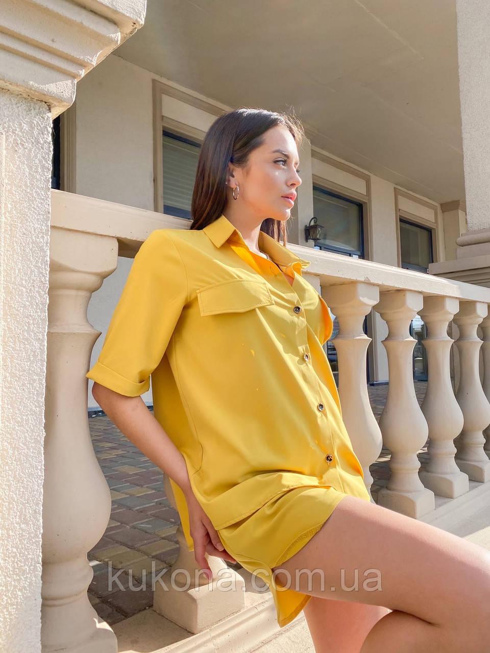 Костюм женский летний с шортами  Размеры 42-44, 46-48 Цвета: горчица, оливка