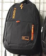 Рюкзак школьный городской 37*32 Milad, фото 1