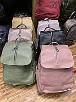 Рюкзак женский Mark