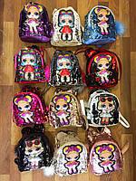 Рюкзак детский с пайетками кукла Лол Lol  Pony David Polo