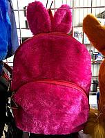 Рюкзак меховой пушистый Зайка 25*20 см