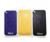 Комплект Nice 3 пульта для ворот ERA INTI 2 (hub_hXMV86156)
