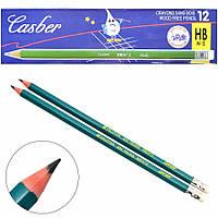 Олівець простий з резинкою - CASBER - карандаш с резинкой