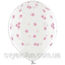 """Латексные шарики """"Звезды маленькие розовые"""" 12"""" кристалл 10шт/уп Belbal"""