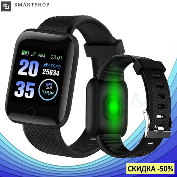 Фитнес-браслет Smart Band 116 Plus - Смарт часы, фитнес браслет, фитнес часы Черные