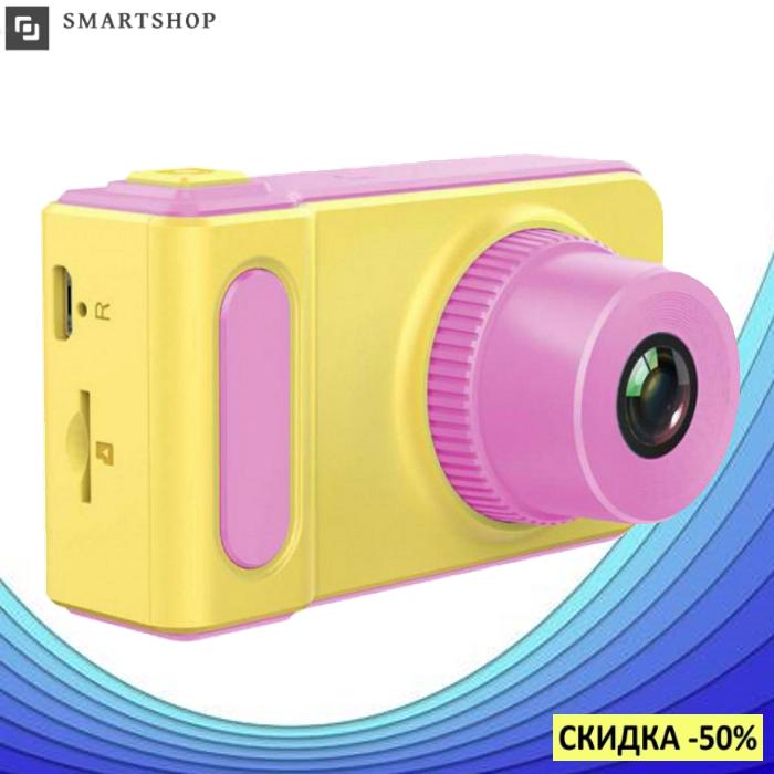 Детский цифровой фотоаппарат Smart Kids Camera V7 Розовый   Детская цифровая камера