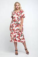 Женское летнее платье «Элегантный шик» (Розовое | 52, 54, 58)