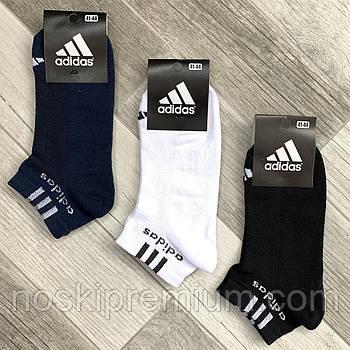 Носки мужские спортивные х/б с сеткой Adidas Athletic, размер 41-44, короткие, ассорти, 12613