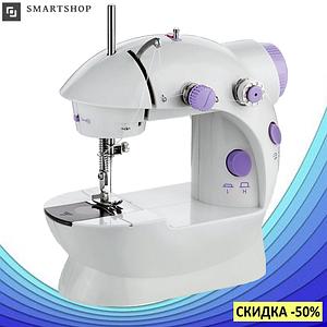Швейная машинка портативная Mini Sewing Machine SM-202A - Мини швейная машина с адаптером
