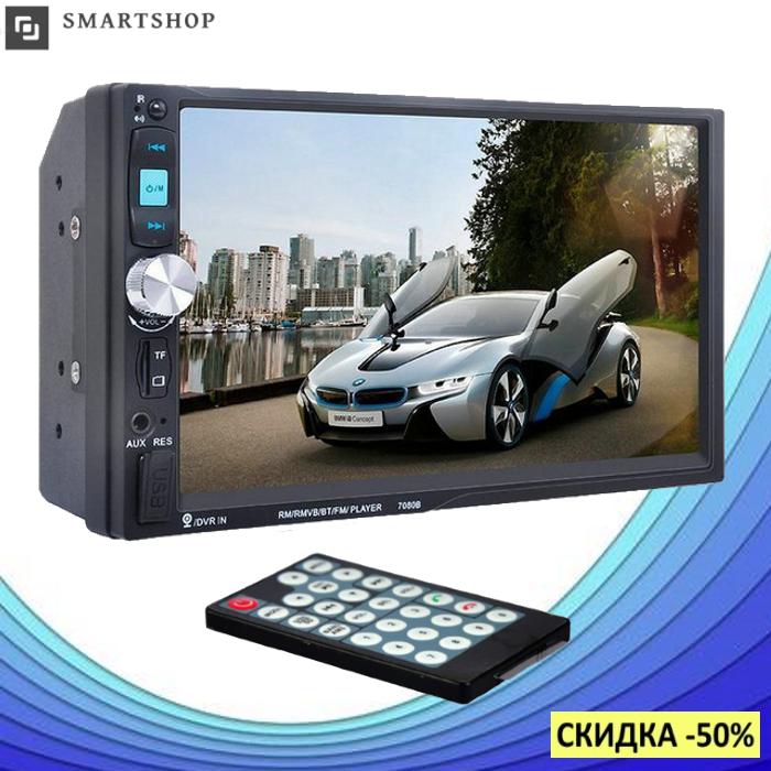 Автомагнитола 2DIN MP5 7010B + Bluetooth -  магнитола 2 ДИН с экраном 7 дюймов, магнітола в авто