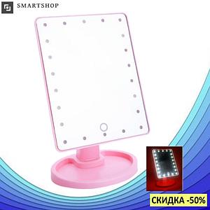 Зеркало для макияжа с LED подсветкой Large Led Mirror - косметическое зеркало на 22 светодиода (Розовое)