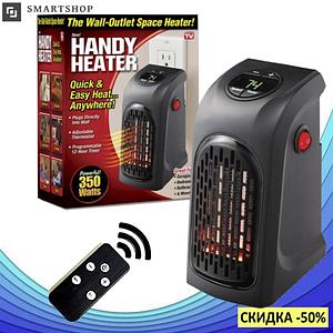 Портативный обогреватель Handy Heater 400W с пультом, дуйка хенди хитер,экономный переносной мини обогреватель