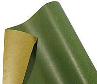 Бумага для Упаковки Подарков (Крафт - двусторонняя - темно-зел+золото)