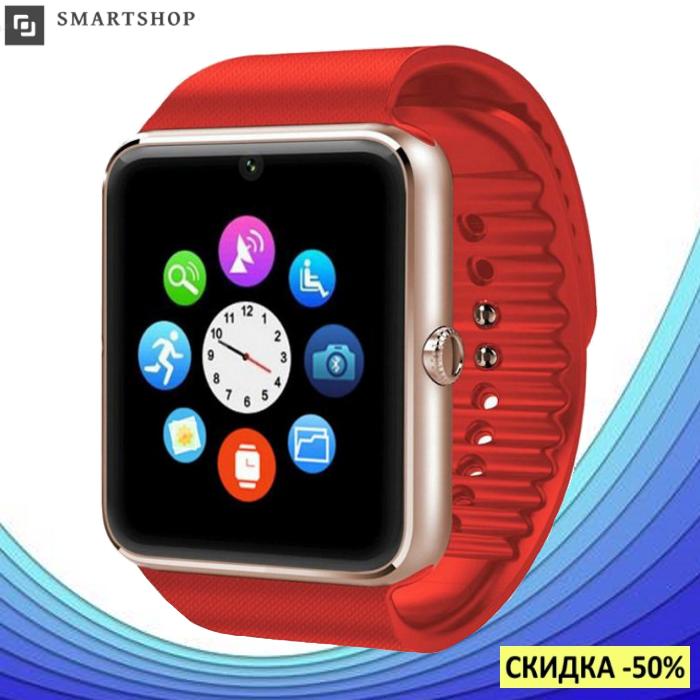 Умные часы Smart Watch GT08 Red - смарт часы под SIM-карту Красные