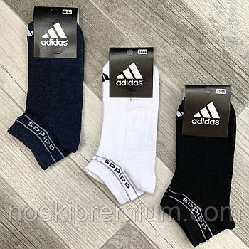 Носки мужские спортивные х/б с сеткой Adidas Athletic, размер 41-44, короткие, ассорти, 12604