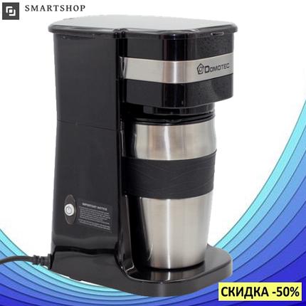 Кофеварка DOMOTEC MS-0709 - Капельная кофемашина 700ВТ, фото 2