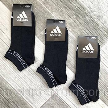 Носки мужские спортивные х/б с сеткой Adidas Athletic, размер 41-44, короткие, чёрные, 12611