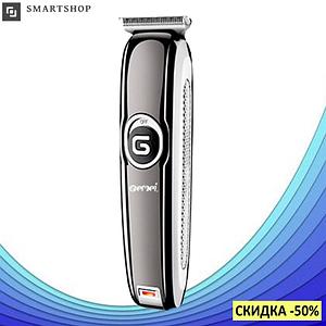 Беспроводная машинка для стрижки волос и бороды с Gemei GM-6050 (s16)