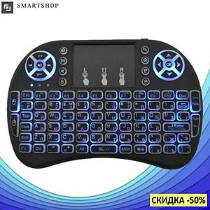 Беспроводная мини клавиатура KEYBOARD MWK08/i8 LED с тачпадом и подсветкой (s15)