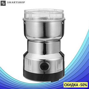 Кофемолка Domotec MS-1206 - электрическая кофемолка из нержавеющей стали 150вт (s10)