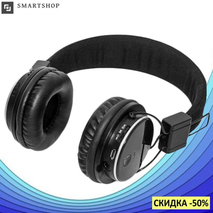 Беспроводные Bluetooth наушники Atlanfa AT-7611A c MP3 плеером, FM радио приемником и микрофоном (s9)