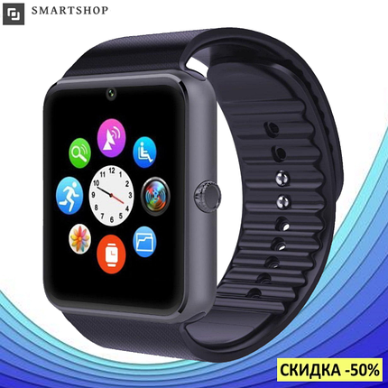 Умные часы Smart Watch GT08 Black - смарт часы под SIM-карту, фото 2
