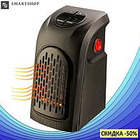 Портативный обогреватель Handy Heater 400W, дуйка хенди хитер, экономный переносной мини обогреватель