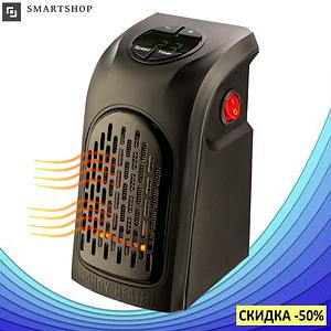 Портативный обогреватель Handy Heater 400W, дуйка хенди хитер, экономный переносной мини обогреватель (s95)