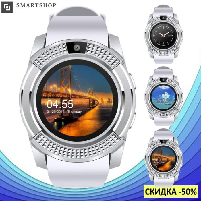 Умные часы Smart Watch V8 сенсорные - смарт часы Белые (s94)