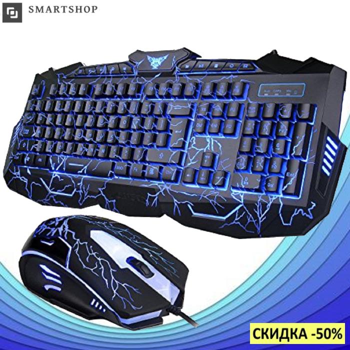 Клавиатура V-100 + мышка - игровой комплект проводная клавиатура + мышь с подсветкой молния (s90)