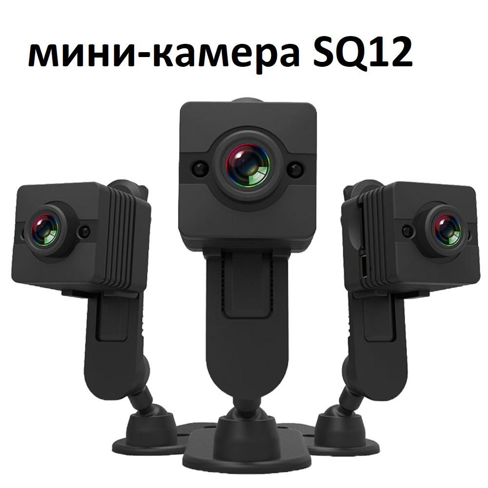 Міні-камера SQ12