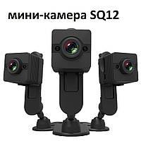 Міні-камера SQ12, фото 1