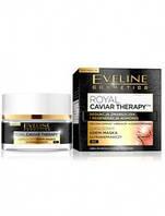Ночной крем-маска для лица Eveline Cosmetics Крем-Маска 10 мл (97830)