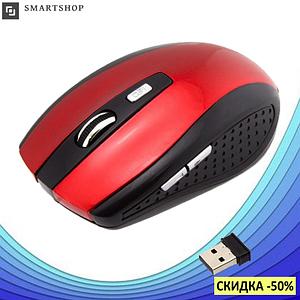 Беспроводная мышка G-109 - компьютерная мышь оптическая Красная (s70)